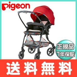 ピジョン ランフィ RA9 アイリーレッド A型ベビーカー pigeon Runfee RA9 両対...