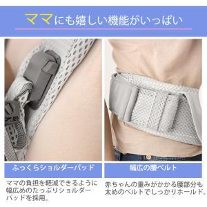 [最新] ベビービョルン 抱っこ紐 one kai air ワン カイ エアー メッシュ シルバー [2年保証][SG基準]BabyBjorn ベビーキャリア 抱っこひも|natural-living|16