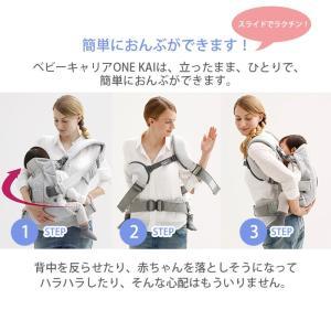 [最新] ベビービョルン 抱っこ紐 one kai air ワン カイ エアー メッシュ シルバー [2年保証][SG基準]BabyBjorn ベビーキャリア 抱っこひも|natural-living|20