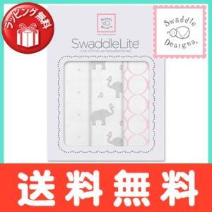 スワドルデザインズ (Swaddle Designs) スワドルライト おくるみブランケット 3枚セット エレファント ピンク|natural-living