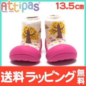 98dd8118a5abc Attipas (アティパス) Giraffe キリン フーシャ 13.5cm ベビーシューズ ファーストシューズ トレーニングシューズ| ...