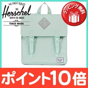HERSCHEL(ハーシェル) Survey kids サーベイ(キッズ) Yucca/Reflective Rubber リュックサック バックパック/塾/遠足/旅行用|natural-living
