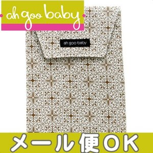 ah goo baby アーグーベイビー おむつポーチ The Diaper Pouch (Morocco) おむつ入れ/ダイパーポーチ|natural-living