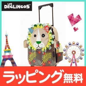 デグリンゴス DEGLiNgoS トロリーバッグ らいおんのジュレクロス キャリーバッグ|natural-living