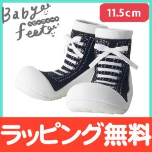 Baby feet (ベビーフィート) スニーカーズブラック 11.5cm ベビーシューズ ベビースニーカー ファーストシューズ トレーニングシューズ|natural-living