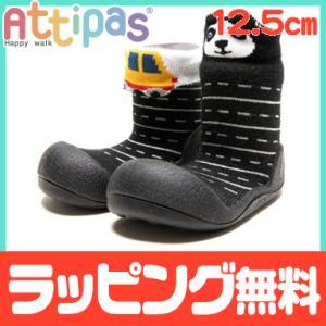Attipas (アティパス) Two Style ブラック 12.5cm 2way ベビーシューズ ファーストシューズ トレーニングシューズ|natural-living