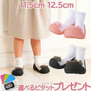 Baby feet (ベビーフィート) エレガント・バレリーナ 11.5cm ベビーシューズ ベビースニーカー ファーストシューズ トレーニングシューズ natural-living