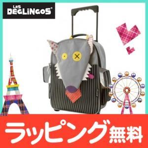 デグリンゴス DEGLiNgoS トロリーバッグ おおかみのビッグボス キャリーバッグ|natural-living