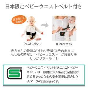 [最新] エルゴベビー オムニ 360 メッシュ クールエア OMNI カーキ Ergobaby 新生児から 抱っこひも [落下防止ウエストベルト付][SG基準]|natural-living|14