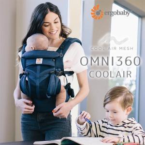 [最新] エルゴベビー オムニ 360 メッシュ クールエア OMNI カーキ Ergobaby 新生児から 抱っこひも [落下防止ウエストベルト付][SG基準]|natural-living|03