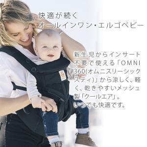 [最新] エルゴベビー オムニ 360 メッシュ クールエア OMNI カーキ Ergobaby 新生児から 抱っこひも [落下防止ウエストベルト付][SG基準]|natural-living|04