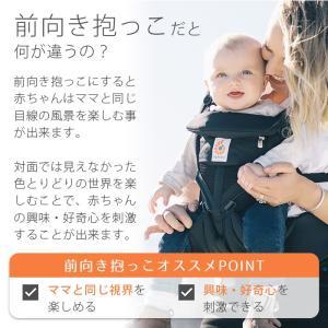[最新] エルゴベビー オムニ 360 メッシュ クールエア OMNI カーキ Ergobaby 新生児から 抱っこひも [落下防止ウエストベルト付][SG基準]|natural-living|08
