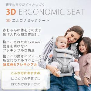 [最新] エルゴベビー オムニ 360 メッシュ クールエア OMNI カーキ Ergobaby 新生児から 抱っこひも [落下防止ウエストベルト付][SG基準]|natural-living|09