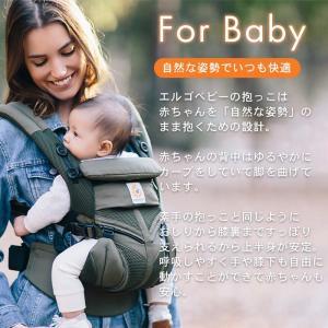 [最新] エルゴベビー オムニ 360 メッシュ クールエア OMNI カーキ Ergobaby 新生児から 抱っこひも [落下防止ウエストベルト付][SG基準]|natural-living|10
