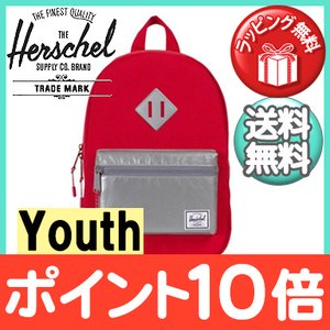 HERSCHEL(ハーシェル) HERITAGE Youth ヘリテージ(ユース) RED REFLECT リュックサック バックパック/塾/遠足/旅行用|natural-living