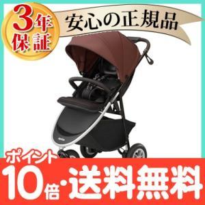 赤ちゃんには快適を。ママには操作性を。 生後1ヵ月から使えるストレスフリーな3輪ベビーカー「SMOO...
