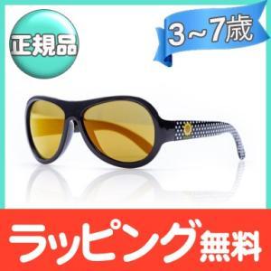 SHADEZ (シェイズ)キッズ用サングラス POLKA SUNFLOWER BLACK 3〜7歳用 UVカット|natural-living