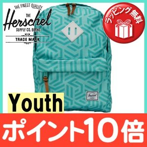 HERSCHEL(ハーシェル) HERITAGE Youth ヘリテージ(ユース) Teal Metric リュックサック バックパック/塾/遠足/旅行用 natural-living