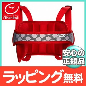 Nap Up(ナップアップ) うたたねサポート レッド 日本...