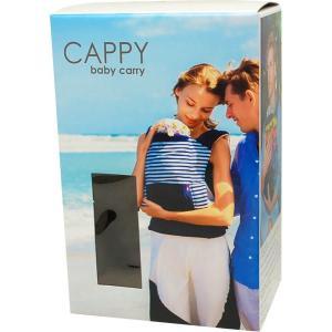 キャピー CAPPY ベビーキャリー カラフルチェック 抱っこ紐 ベビーキャリア ババスリング 同柄|natural-living|05