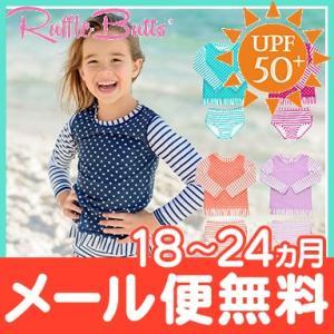 Ruffle Butts ラッフルバッツ 長袖 ラッシュガード 18ヶ月〜24ヶ月 女の子 ロングスリーブ 水着 女の子 ベビー キッズ|natural-living