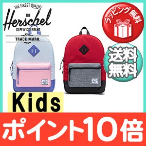 HERSCHEL(ハーシェル) HERITAGE kids ヘリテージ(キッズ) 無地 リュックサック バックパック/塾/遠足/旅行用|natural-living