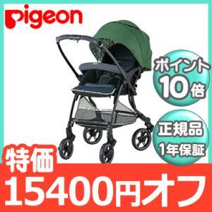 ピジョン ランフィ RB0 アトモスグリーン A型ベビーカー pigeon Runfee 両対面 1...