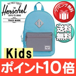 HERSCHEL(ハーシェル) HERITAGE kids ヘリテージ(キッズ) Bachelor Button/Reflective リュックサック バックパック/塾/遠足/旅行用 natural-living
