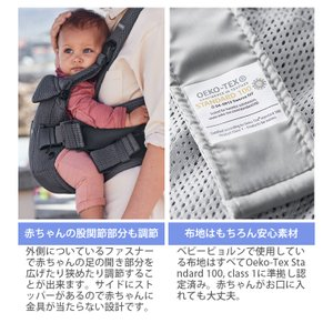 [最新] ベビービョルン 抱っこ紐 one kai air ワン カイ エアー メッシュ ブラック [2年保証][SG基準]BabyBjorn ベビーキャリア 抱っこひも natural-living 15