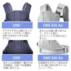 [最新] ベビービョルン 抱っこ紐 one kai air ワン カイ エアー メッシュ ブラック [2年保証][SG基準]BabyBjorn ベビーキャリア 抱っこひも natural-living 09