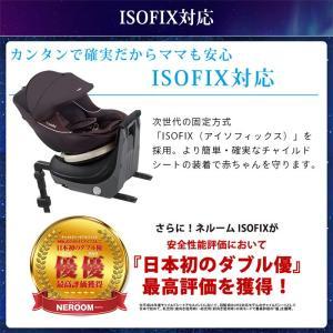 コンビ ネルームlite ISOFIX EF アッシュブラウン チャイルドシート 回転式 ジュニアシート natural-living 03