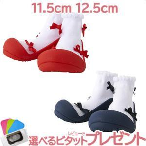 Baby feet (ベビーフィート) エレガント・バレリーナ 12.5cm ベビーシューズ ベビースニーカー ファーストシューズ トレーニングシューズ|natural-living