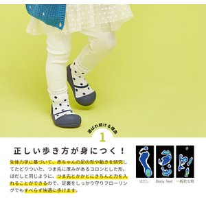 Baby feet (ベビーフィート) エレガント・バレリーナ 12.5cm ベビーシューズ ベビースニーカー ファーストシューズ トレーニングシューズ|natural-living|04