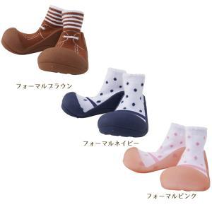 Baby feet (ベビーフィート) エレガント・バレリーナ 12.5cm ベビーシューズ ベビースニーカー ファーストシューズ トレーニングシューズ|natural-living|09
