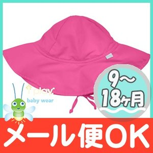 i play アイプレイ ブリム サンハット ホットピンク 9ヶ月〜18ヶ月 キッズ 帽子 日焼け防止 紫外線対策 ベビー|natural-living
