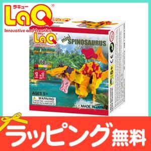 LaQ ラキュー ダイナソーワールド ミニシリーズ ミニスピノサウルス 88ピース 知育玩具 恐竜 ...