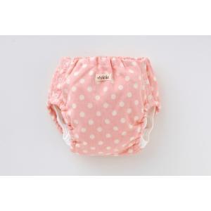 ニシキ 布おむつカバー 両開きタイプ 乳児用 水玉ピンク 80〜95cm|natural-living