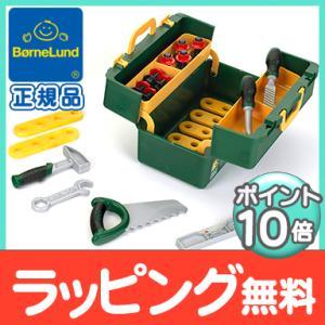 ボーネルンド ボッシュ ホームワーカーケース 工具セット クライン社 大工 おもちゃ ごっこ遊び 知...