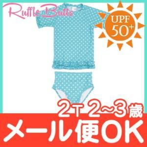 Ruffle Butts ラッフルバッツ 半袖 ラッシュガード Aqua Polka Dot 2T 2歳〜3歳 女の子 UPF50+/水着/紫外線対策/ベビー水着/キッズ水着|natural-living