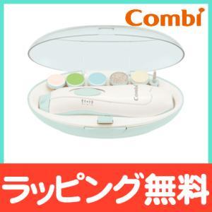コンビ ベビーレーベル ネイルケアセット レーベルアイスミント 爪切り 爪磨き|natural-living