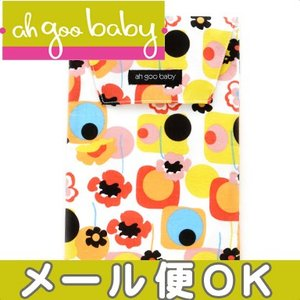 ah goo baby アーグーベイビー おむつポーチ The Diaper Pouch (Poppy) おむつ入れ/ダイパーポーチ|natural-living