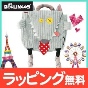 デグリンゴス DEGLiNgoS バックパック おおかみのビッグボス リュックサック natural-living