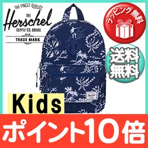 HERSCHEL(ハーシェル) HERITAGE kids ヘリテージ(キッズ) Blueprint Breakers リュックサック バックパック/塾/遠足/旅行用 natural-living