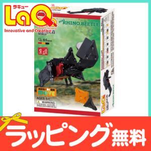 LaQ ラキュー インセクトワールド ミニカブトムシ【クリスマス プレゼント ラッピング対応】