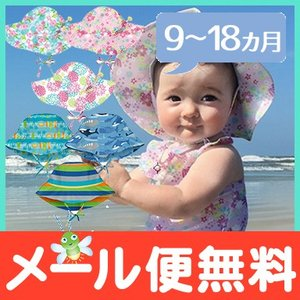 i play プリントハット キッズ用帽子 日焼け防止|natural-living