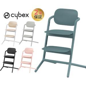 cybex LEMO CHAIR WOOD サイベックス レモチェア ウッド ハイチェア こどもから大人まで|natural-living
