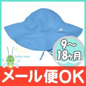 i play サンハット ライトブルー 9〜18ヵ月 キッズ用帽子 日焼け防止|natural-living
