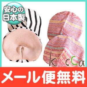 kucca クッカ オーガニック母乳パッド Gカラー(撥水布なし) natural-living