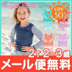 Ruffle Butts ラッフルバッツ 長袖 ラッシュガード 2T 2歳〜3歳 女の子 ロングスリーブ 水着 女の子 ベビー キッズ|natural-living