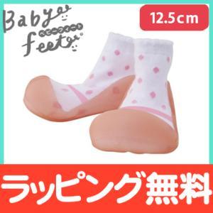 Baby feet (ベビーフィート) フォーマルピンク 12.5cm ベビーシューズ ベビースニーカー ファーストシューズ トレーニングシューズ natural-living